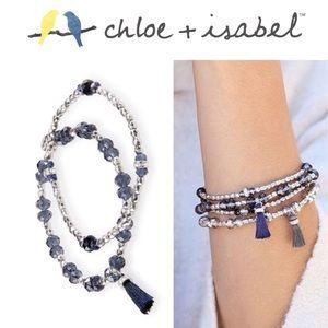 2️⃣Set! 🆕 Beaded Stretch Bracelet SLV/BLU B339SNY